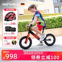 平衡车yz童无脚踏滑ke宝宝6幼儿3岁12寸德国minipy自行车