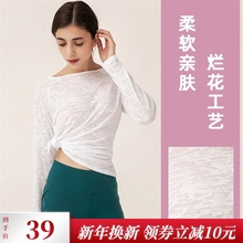 anna健yz 运动长袖ke健身服速干T恤瑜伽服春夏显瘦跑步罩衫