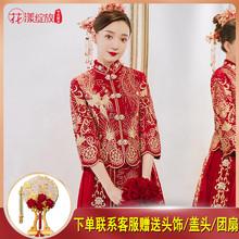 秀禾服yz娘2020ke式嫁衣敬酒服古代婚服结婚衣服秀和