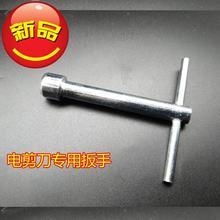 新式 yzh刀电剪刀ke机装刀紧刀四角方头螺丝扳手F03缝纫机配