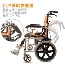 衡互邦yz叠折背轮椅ke可车老的手推车便携轻便