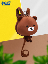 (小)熊防yz失背包婴幼ke走失1-3岁男女宝宝可爱卡通牵引(小)书包