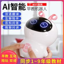 宝宝早yz机(小)度机器ss的工智能对话高科技学习机陪伴ai(小)(小)白