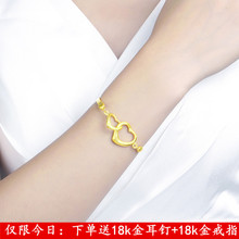 香港正yz999足金dq连心手链 黄金 手镯手环女式送耳钉戒指