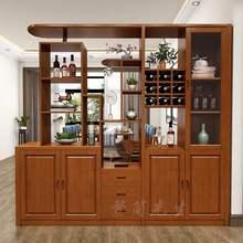 实木进yz玄关隔断柜dq厅柜门厅柜新中式酒柜双面多功能屏风柜