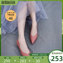 Artyzu阿木时尚rp跟单鞋女黑色中跟工作鞋细跟通勤真皮女鞋子