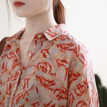 谷家 yz季新式文艺rp色长袖印花衬衫 100%苎麻宽松百搭上衣女