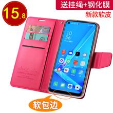 oppoyz153手机xwoA5保护套A3翻盖式皮套a52硅胶oppoa3全包边