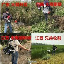 割草机yz冲程背负式xw功能农用汽油开荒打草家用锄神器