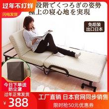 日本折yz床单的午睡yh室午休床酒店加床高品质床学生宿舍床