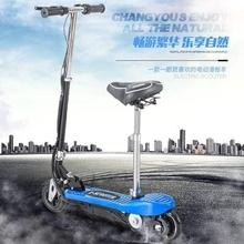 智能成yz平板自动包kt动滑板车女性学生车架(小)孩双轮电池(小)。