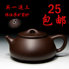 宜兴原yz紫泥经典景bj  紫砂茶壶 茶具(包邮)