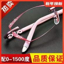 配近视yz镜无框眼镜zi钻石眼镜成品平光变色超轻眼镜框近视镜