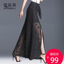 阔腿裤yz夏高腰垂感zi叉裤子汉元素今年流行的裤子裙裤长女裤