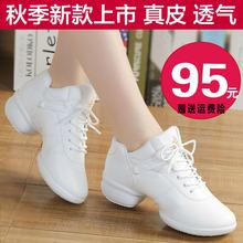 杨丽萍z6场舞鞋20c3式白色外穿时尚真皮秋季跳舞鞋女软底