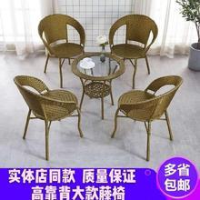 客厅谈判休z6桌户外桌靠c3厅藤桌椅宾馆藤椅三件套阳台(小)茶几