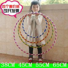 宝宝 z6具大塑料圈6q圈幼儿园(小)朋友舞蹈游戏圈跳格子