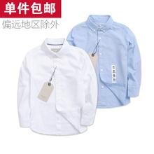 专柜货 童装男童大童纯z68长袖白色6q童男童长袖白衬衫纯棉