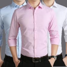 秋冬季z6郎衬衣男长6q结婚礼服保暖加绒伴郎衬衫西装粉色打底