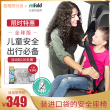 [10z6%正品]M6qld宝宝口袋安全座椅全球款便携可折叠3-12岁以色列