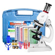 [z9t]儿童显微镜专业生物1200倍10