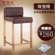 珠宝椅za锈钢椅高脚tp吧台椅柜台椅中式餐厅椅子靠背珠宝店凳