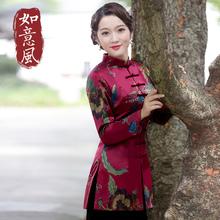 唐装女za国风冬装加ug式上衣短棉袄女式复古茶服中式棉袄女装