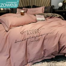 全棉6za支长绒棉四ug00北欧风纯棉床上用品4简约被套被罩床单笠