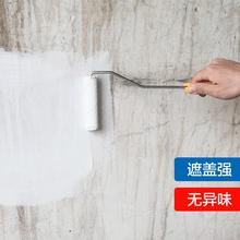室内自za油漆家用白ug涂料内墙(小)桶墙面粉刷翻新漆净味