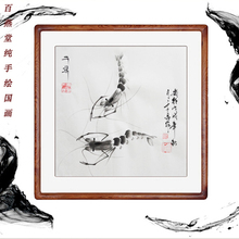 仿齐白za国画虾手绘ug厅装饰画写意花鸟画定制名家中国水墨画