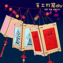 新年手za制作diyha春节幼儿园宝宝创意空白元宵手提宫灯