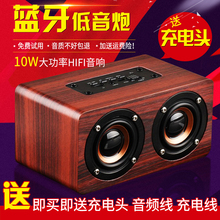 木质双za叭无线蓝牙ha.0手机通话低音炮插卡便携迷你(小)音响