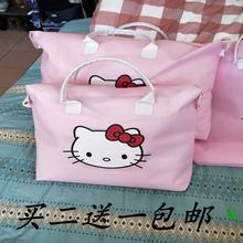 超大幼儿园棉被收纳整理袋za9被子的袋ha服物行李搬家打包袋
