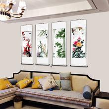 新中式za兰竹菊挂画ha壁画四条屏国画沙发背景墙画客厅装饰画