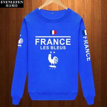 法国队圆领卫衣za女球迷服休ou服姆巴佩长袖格里兹曼薄款队服