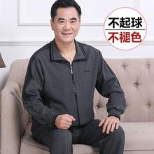 中老年的运动套za男春秋季长ou纯棉中年休闲爸爸运动服父亲装