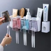 懒的创za家居日用品ou国卫浴居家实用(小)百货生活牙刷架