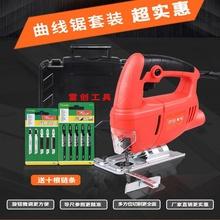 木工锯za工具箱电动ng持锯线锯切割机木板曲线家用多功能