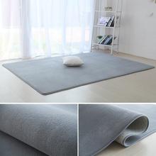 北欧客za茶几(小)地毯ng边满铺榻榻米飘窗可爱网红灰色地垫定制
