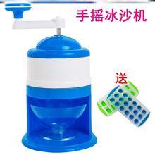 手搓冰za机器迷你刨ng用手摇破冰器手动冰沙碎冰机家用(小)型