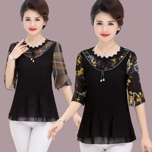 妈妈装za袖T恤大码ng纺衫夏装新式中老年女装中年妇女40-50岁