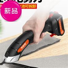 电剪刀za布神器手持ng(小)型切充电电动剪k刀服装电剪子