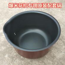 商用燃za手摇电动专ng锅原装配套锅爆米花锅配件