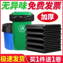 大大号za厚黑色酒店ia用厨房塑料袋子80超大特大桶商用