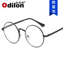 电脑眼za护目镜防辐ng防蓝光电脑镜男女式无度数框架