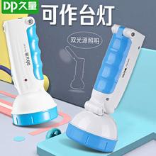 久量LzaD台灯手电ng可充电强光多功能(小)便携宝宝学生应急照明
