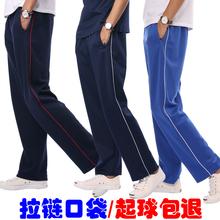 男女校za裤加肥大码ng筒裤宽松透气运动裤一条杠学生束脚校裤
