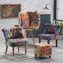 美式复za单的沙发牛ng接布艺沙发北欧懒的椅老虎凳
