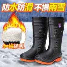 加绒棉za鞋男高筒冬ng加厚防水防滑户外雨靴中筒加棉水鞋时尚