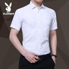 花花公za短袖衬衫男ng季韩款修身休闲寸衫商务正装男士白衬衣